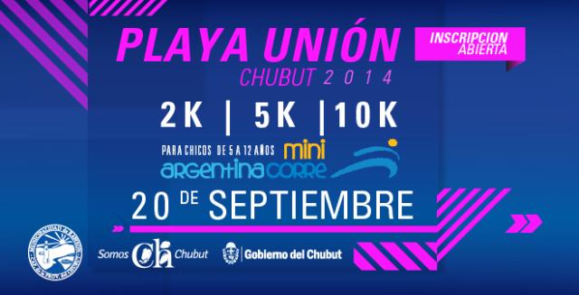 Argentina Corre en Playa Unión el 20 de Septiembre