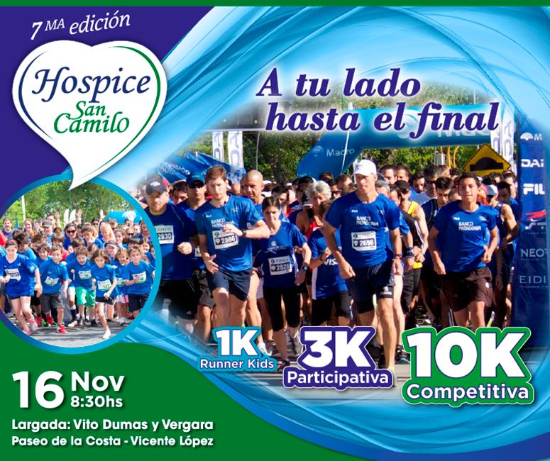 7ma Edición Hospice San Camilo, el 16 de Noviembre en Vicente Lopez