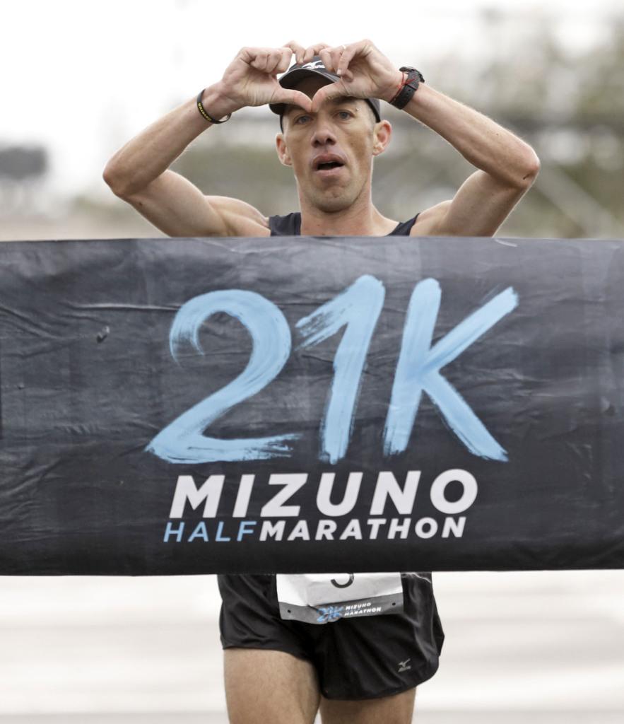 Resultados Mizunos 21K