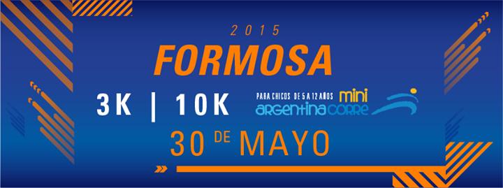 argentina-corre-formosa-run-fun