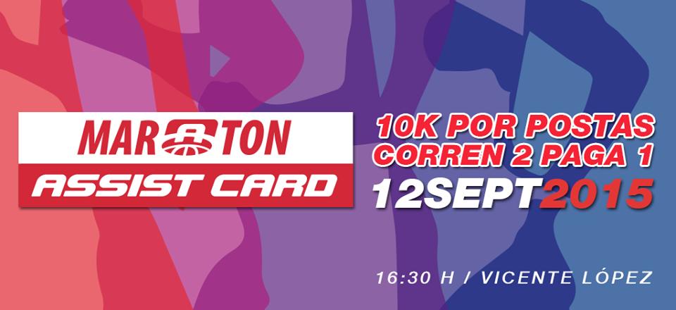 maraton-assist-card-2015-run-fun-vicente-lopez
