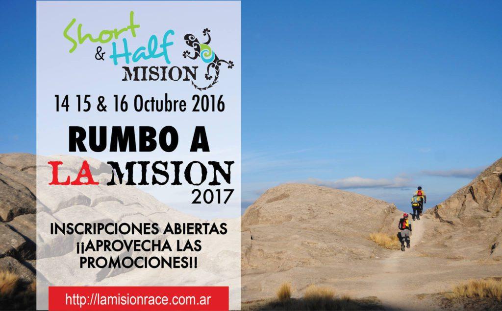 short-half-la-mision-2016
