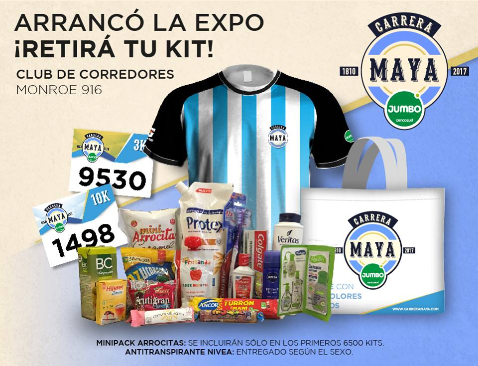 kit-carrera-maya-2017