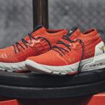 Project Rock 2, las nuevas zapatillas diseñadas junto a Dwayne 'The Rock' Johnson de Under Armour