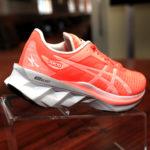 Video: cómo elegir el talle adecuado de zapatillas